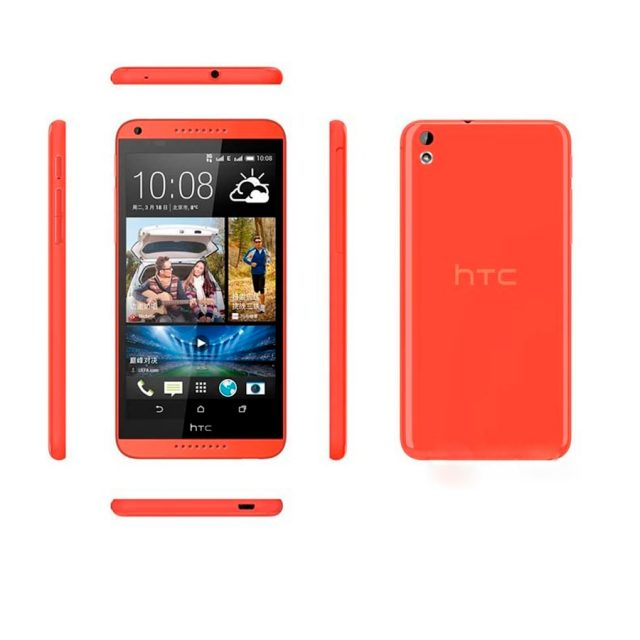 HTC Desire 816 with 1.5 GB RAM and 8 GB ROM