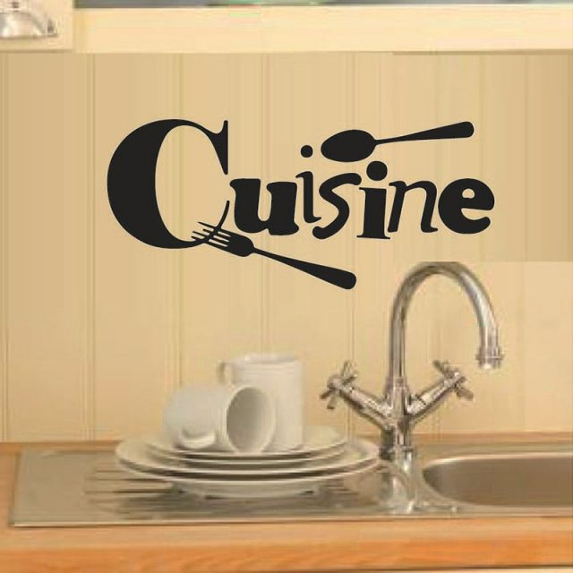 Wall Stickers with Quote for Kitchen Decor