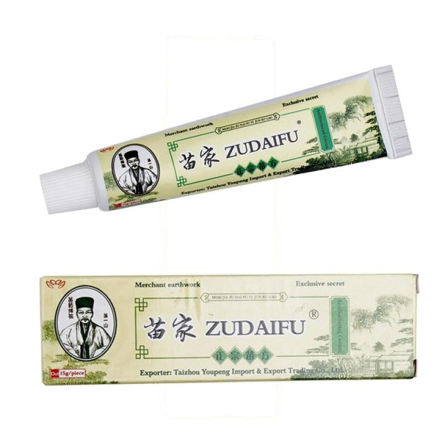 Eczema Treatment Ointment